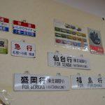 霞ヶ浦で有名な茨城県土浦市の古本屋さん