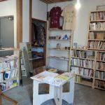 うどん屋さんも多いけど特徴ある古本屋さんの多い香川県は高松市の巻