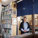 徳川御三家紀州和歌山市の新しい古本屋さんとブックカフェ