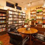 梅園と納豆のまち、茨城県水戸市の古本屋さんとブックカフェ