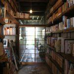 砂丘のある鳥取県鳥取市の古本屋さんとブックカフェ