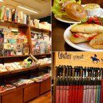 鳥取県米子市の古本屋さんとブックカフェ&新刊屋さん。