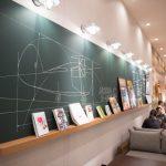 飛行機男子が惹きつけられる事間違いなしの東京都立川市のブックカフェ