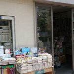兵庫県神戸市のカッコいい古本屋さんたち。