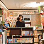 岡山県岡山市の古本屋さんとブックカフェ。